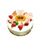 かわいいケーキスタンプ2♪(個別スタンプ:16)