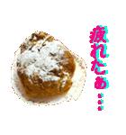 かわいいケーキスタンプ2♪(個別スタンプ:18)