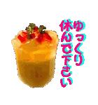 かわいいケーキスタンプ2♪(個別スタンプ:19)