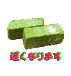 かわいいケーキスタンプ2♪(個別スタンプ:21)