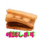 かわいいケーキスタンプ2♪(個別スタンプ:22)