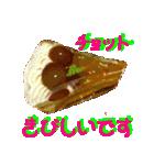 かわいいケーキスタンプ2♪(個別スタンプ:24)