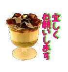 かわいいケーキスタンプ2♪(個別スタンプ:25)