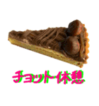 かわいいケーキスタンプ2♪(個別スタンプ:26)