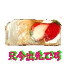 かわいいケーキスタンプ2♪(個別スタンプ:28)