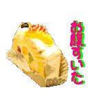 かわいいケーキスタンプ2♪(個別スタンプ:31)