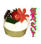 かわいいケーキスタンプ2♪(個別スタンプ:33)