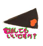 かわいいケーキスタンプ2♪(個別スタンプ:34)