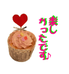 かわいいケーキスタンプ2♪(個別スタンプ:37)