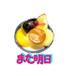 かわいいケーキスタンプ2♪(個別スタンプ:39)
