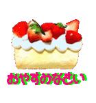 かわいいケーキスタンプ2♪(個別スタンプ:40)