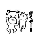 ちょいうざ真顔うさぎ(個別スタンプ:02)