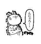 ちょいうざ真顔うさぎ(個別スタンプ:03)