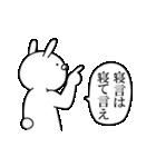 ちょいうざ真顔うさぎ(個別スタンプ:04)