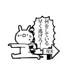 ちょいうざ真顔うさぎ(個別スタンプ:05)