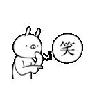 ちょいうざ真顔うさぎ(個別スタンプ:06)