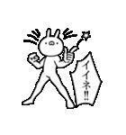 ちょいうざ真顔うさぎ(個別スタンプ:07)