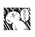 ちょいうざ真顔うさぎ(個別スタンプ:08)