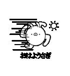 ちょいうざ真顔うさぎ(個別スタンプ:11)