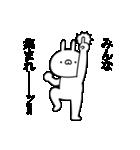 ちょいうざ真顔うさぎ(個別スタンプ:22)