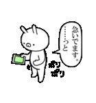ちょいうざ真顔うさぎ(個別スタンプ:24)