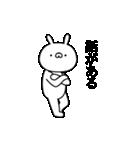 ちょいうざ真顔うさぎ(個別スタンプ:27)