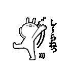ちょいうざ真顔うさぎ(個別スタンプ:28)