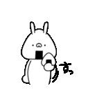 ちょいうざ真顔うさぎ(個別スタンプ:29)