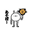 ちょいうざ真顔うさぎ(個別スタンプ:30)