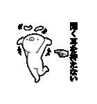 ちょいうざ真顔うさぎ(個別スタンプ:34)