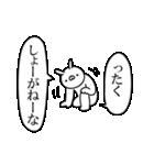 ちょいうざ真顔うさぎ(個別スタンプ:35)