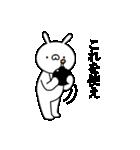 ちょいうざ真顔うさぎ(個別スタンプ:36)