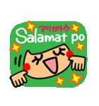 【Tagalog】大きな幸せリアクション2。(個別スタンプ:1)