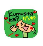 【Tagalog】大きな幸せリアクション2。(個別スタンプ:2)