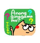 【Tagalog】大きな幸せリアクション2。(個別スタンプ:4)
