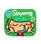 【Tagalog】大きな幸せリアクション2。(個別スタンプ:7)