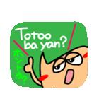 【Tagalog】大きな幸せリアクション2。(個別スタンプ:9)