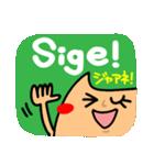 【Tagalog】大きな幸せリアクション2。(個別スタンプ:10)