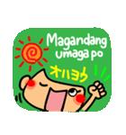 【Tagalog】大きな幸せリアクション2。(個別スタンプ:11)