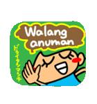【Tagalog】大きな幸せリアクション2。(個別スタンプ:13)