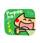 【Tagalog】大きな幸せリアクション2。(個別スタンプ:14)