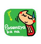 【Tagalog】大きな幸せリアクション2。(個別スタンプ:16)