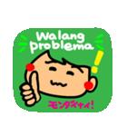 【Tagalog】大きな幸せリアクション2。(個別スタンプ:17)