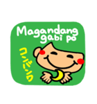 【Tagalog】大きな幸せリアクション2。(個別スタンプ:18)