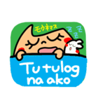 【Tagalog】大きな幸せリアクション2。(個別スタンプ:19)