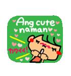 【Tagalog】大きな幸せリアクション2。(個別スタンプ:21)