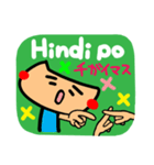 【Tagalog】大きな幸せリアクション2。(個別スタンプ:23)
