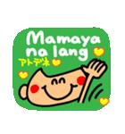 【Tagalog】大きな幸せリアクション2。(個別スタンプ:25)
