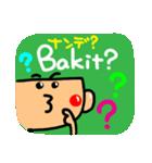 【Tagalog】大きな幸せリアクション2。(個別スタンプ:26)