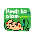 【Tagalog】大きな幸せリアクション2。(個別スタンプ:27)